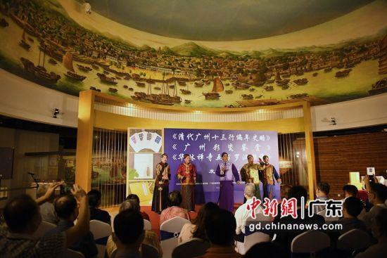 著名粤剧艺术家黎骏声(中)等艺术家在活动现场演唱新编粤剧《十三行》选段。(姬东摄影)