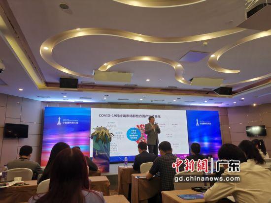 国际数据(亚洲)集团(IDG Asia)相关负责人5月20日在2020小蛮腰科技大会发布会上表示,新冠肺炎疫情导致中国终端市场出现三大变化。王华摄影