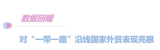 女足奧預賽中韓戰兩回合時間確定 主場4月13日