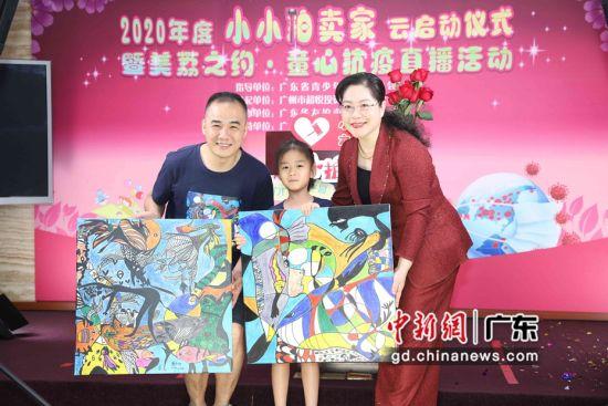 广州小朋友廖可欣疫情期间特地创作并在现场捐赠两件爱护动物主题的画作。钟欣 摄