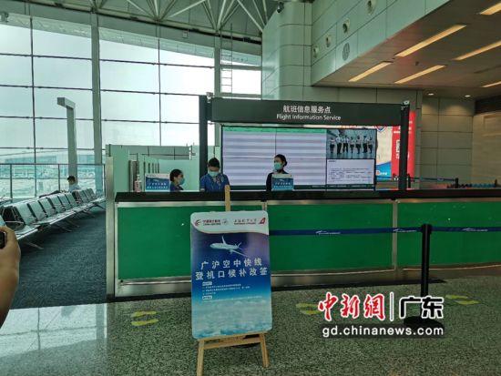 东航广沪快线登机口候补改签服务上线。作者:郭军