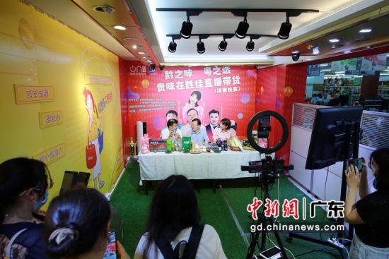 广州直播节助力扶贫,主办方供图