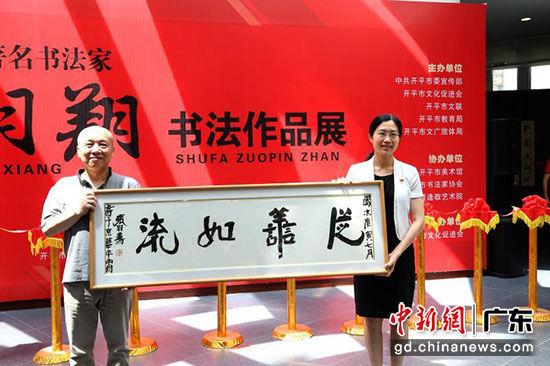 开幕式上,张羽翔(左)向开平市捐赠了作品《从善如流》,由开平市美术馆保存和收藏。关炳辉 摄