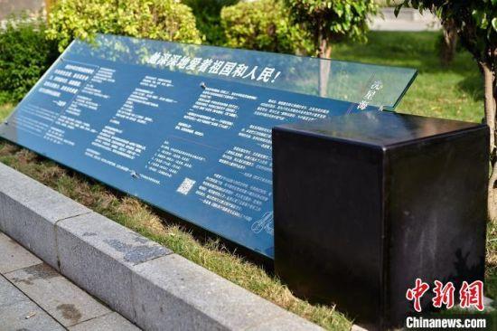 星海故里纪念馆。 广州市南沙区政府 供图