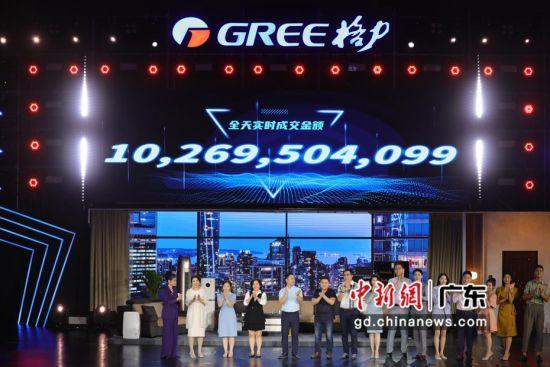董明珠5场直播累计销售额超178亿