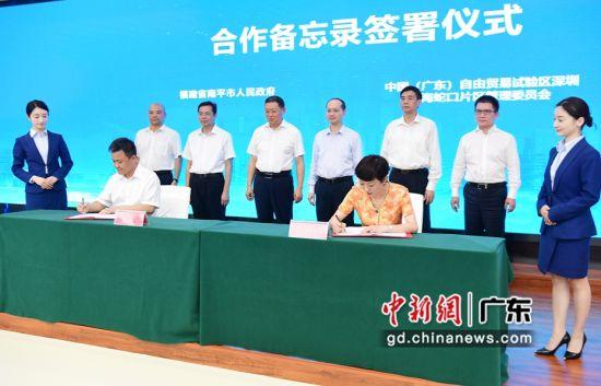 图为前海蛇口自贸片区管委会与福建省南平市人民政府在前海签署合作备忘录。陈文摄影