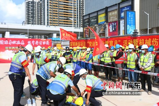 中建三局一公司在深圳举办安全应急演练