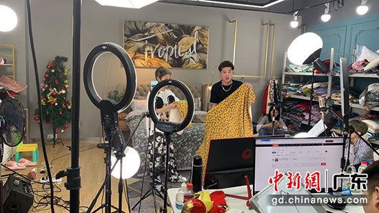 广州全部670个批发市场已全部开启淘宝直播