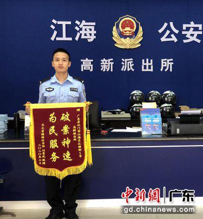 广东江门警方重拳打击电诈犯罪 上半年破案80多宗