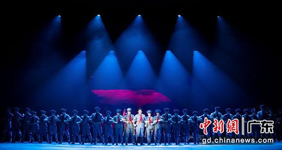 广东首部原创民族歌剧《血色三河》亮相羊城 唱演民族红色赞歌