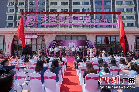 碧桂园机器人餐厅亮相广东顺德