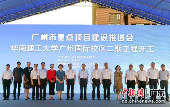 """华工广州国际校区二期工程开工 打造广州""""最强大脑"""""""