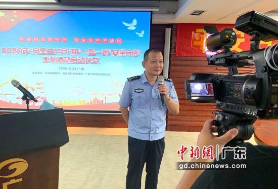 """广州市公安局白云区分局""""网红""""警官视频直播。通讯员 供图"""