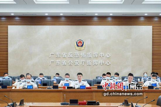 全省公安机关电视电话会议现场。警方供图