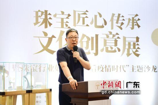 图为特发集团副总裁、特力集团董事长富春龙致辞。