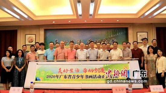 """""""美好生活,劳动创造""""广东青少年主题书画活动在广州举办启动仪式。通讯员 供图"""