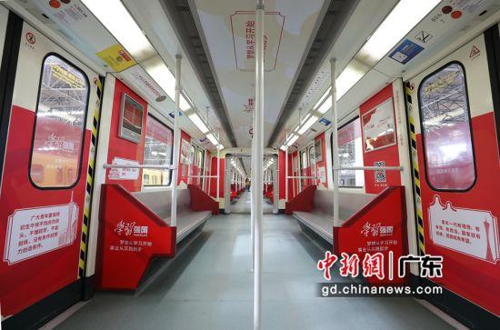 """广州首列""""学习强国""""主题列车上线运行。(姬东摄影)"""