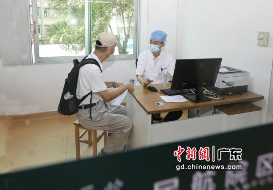 广东省第二人民医院民航院区揭牌开诊 院方提供