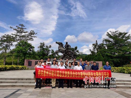 图为惠州市统计局党员干部在叶挺将军纪念园参观 陈婷 摄