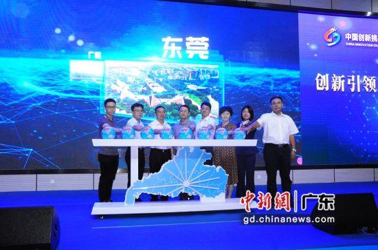 第五届中国创新挑战赛(广东)暨2020广东创新挑战赛2日在东莞松山湖正式启动,图为启动仪式现场。李获摄。