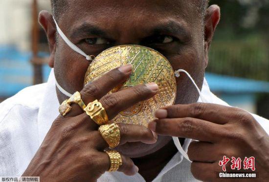 7月6日消息,印度浦那,为了预防新冠肺炎病毒的转播,当地商人尚卡尔・库尔哈德制作了价值不菲的黄金口罩,Kurhade称面具重50克,售价约3870美元。