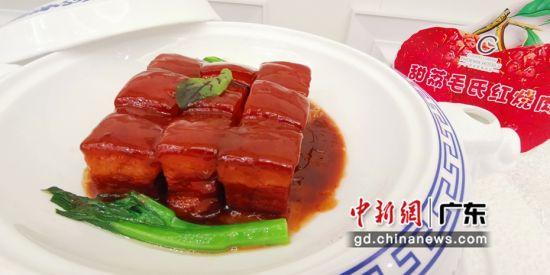甜荔毛氏红烧肉。通讯员 供图