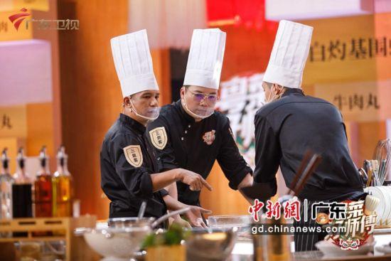专业厨师《粤菜好师傅》开展烹饪竞赛。通讯员 供图