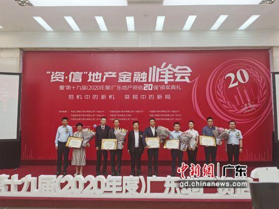 鼎龙集团执行董事兼执行总裁李斌(右四)参加颁奖典礼。钟欣 摄