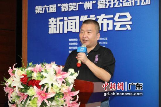 """全国道德模范、""""微笑广州""""爱牙公益行动推广大使赵广军发表感言,主办方供图。"""