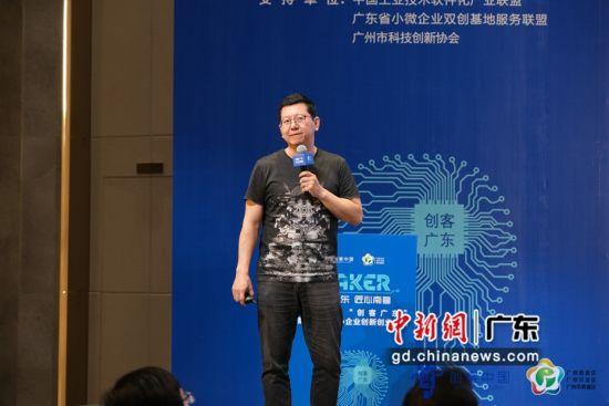 """""""创客广东""""数字赋能企业决赛广州举行 主办方提供"""