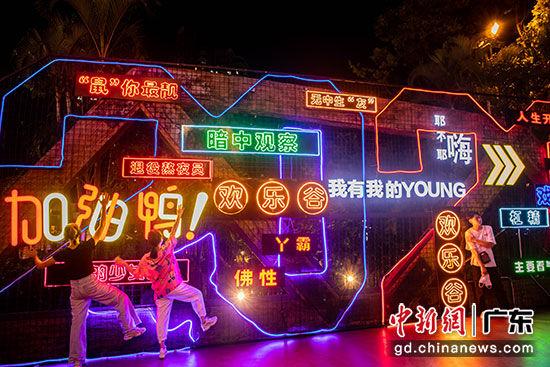 深圳欢乐谷夜场 古珊 摄