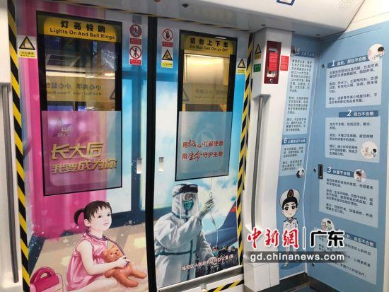 图为深圳福田区征兵双拥宣传地铁专列。朱族英 摄