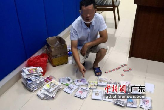 涉案嫌疑人郑某被抓获。 警方供图