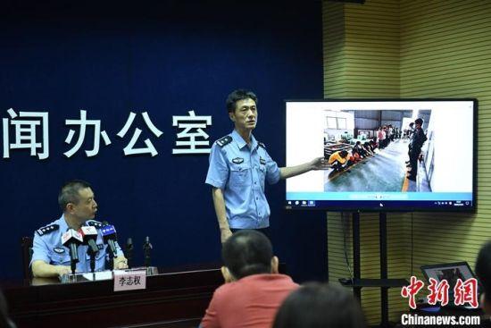 7月24日,广州警方通报,2020年上半年该市警方对有组织偷渡活动保持严打高压态势,全力防范境外疫情输入风险,先后侦破多宗组织他人偷越国(边)境案件。图为警方介绍案情。 中新社记者 姬东 摄