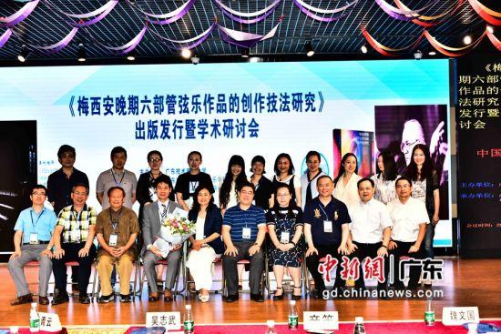 广州学者研究梅西安管弦乐技法新书出版。唐贵江摄影
