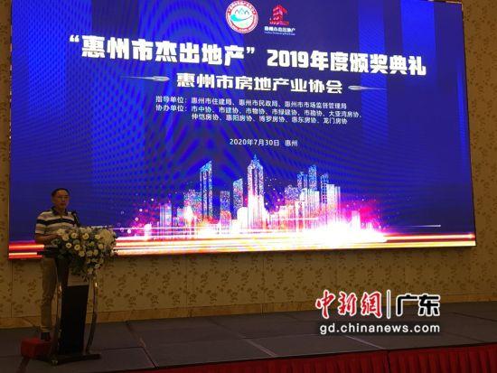 """34个企业和项目获得""""惠州市杰出"""