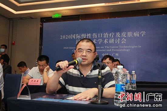 刘旭盛教授主持本次会议 主办方供图