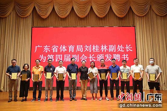 广东省体育记者协会换届 主办方供图