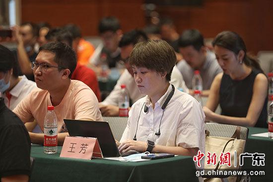 广东省体育记者协会换届会场 主办方供图