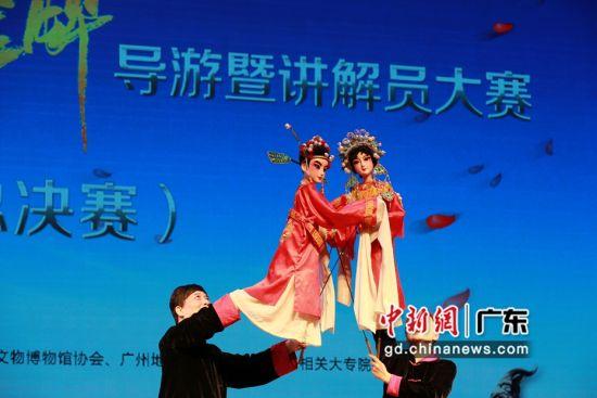 2020年广州金牌导游暨金牌讲解员总决赛上,选手们进行才艺展示。作者:范舟波