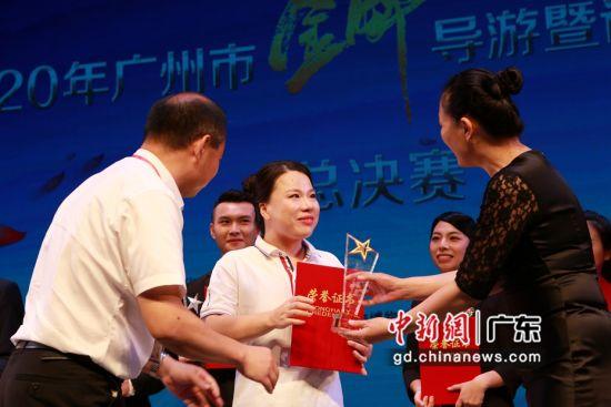 为导游组冠军刘京颁奖。作者:范舟波