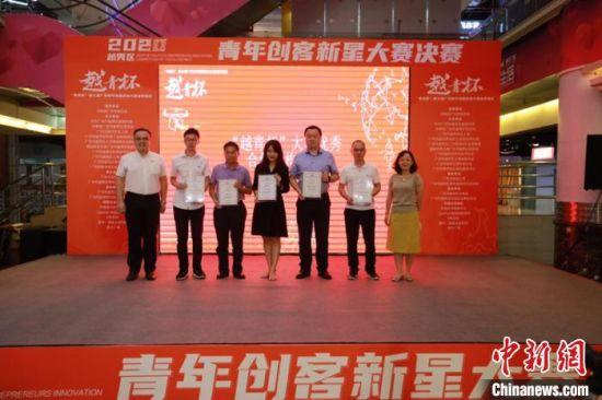 """广州""""越青杯""""创客大赛首设港澳台专项赛。广州市越秀区人民政府供图。"""