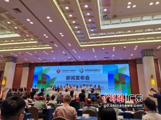 """2020中国体育文化博览会、中国体育旅游博览会(简称""""两博会"""")将聚焦传统体育文化。王华摄影"""