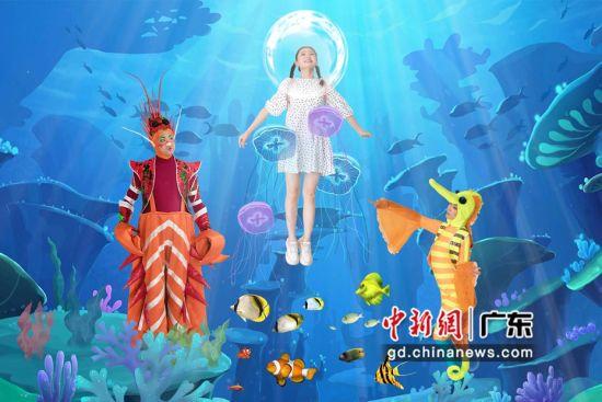 《小美人鱼》剧照。 广东省演出有限公司供图