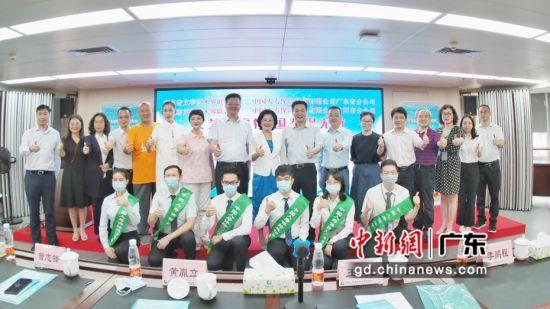 广东省文艺志愿者保险计划启动。 广东文联供图