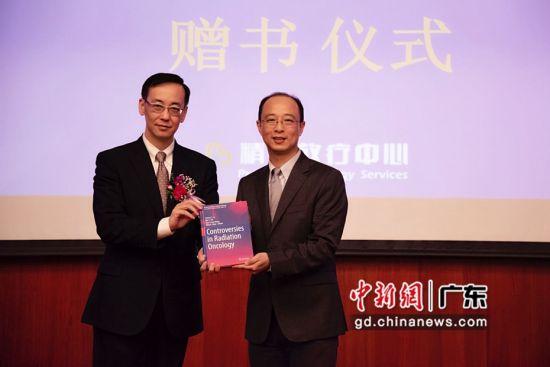 广东禅城中心医院启动精准放疗中心 主办方供图