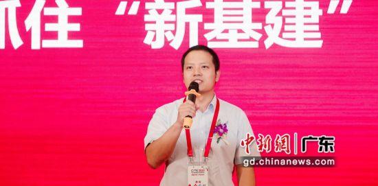 曙光大数据首席科学家宋怀明演讲。 中科曙光 供图