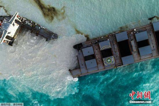 当地时间8月16日,毛里求斯海岸断裂成两半的日本货轮。