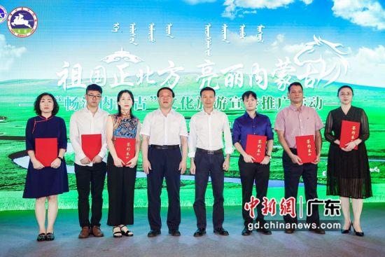 推介会现场举行签约仪式。内蒙古自治区文化和旅游厅 供图