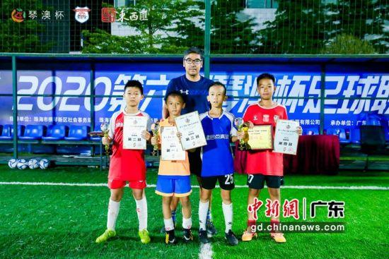 珠海市横琴新区足球协会会长朱广辉为获奖球队及最佳个人颁奖。主办方供图